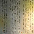 Photos: こめや 2014.11 (05)