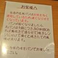 Photos: こめや 2014.11 (06)