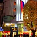 ラフォーレ原宿のクリスマスツリー #原宿 #イルミネーション #クリスマス #東京 #illumination #xmas #cristmas #omotesando #tokyo