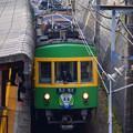 極楽寺駅に到着する江ノ電 #鎌倉 #kamakura #湘南 #江ノ電 #mysky