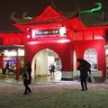 雪の片瀬江ノ島駅 #湘南 #藤沢 #海 #波 #雪 #snow