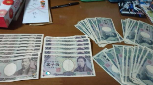 丁度15万円です 写真共有サイト フォト蔵