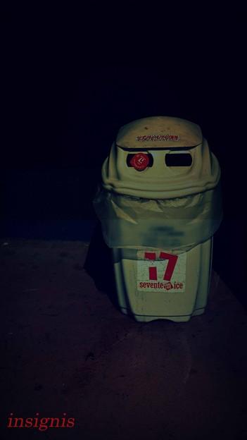 17ice.......