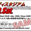 コメスタ199 Ticket Sample?