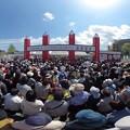 写真: 2017お伊勢さん菓子博入口ゲート