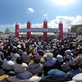 Photos: 2017お伊勢さん菓子博入口ゲート