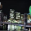 写真: 横浜ゴールデンブリッジ