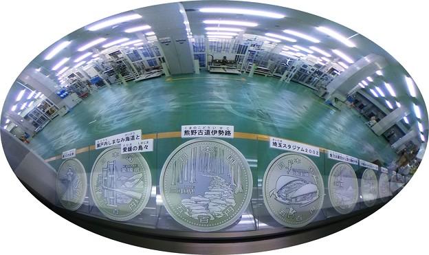 三重県の記念硬貨