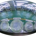 写真: 三重県の記念硬貨