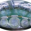 Photos: 三重県の記念硬貨