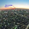 写真: スカイツリーからの富士山