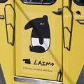 LAIMO…?(西武鉄道2000系 2007F) [西武鉄道 拝島駅]