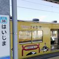 7番線駅名標と西武鉄道2000系 2007F [西武鉄道 拝島駅]