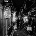 写真: 先斗町通り