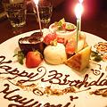 写真: Il dolce del compleanno
