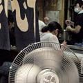 Photos: ラーメン店の涼