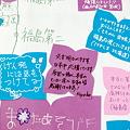 Fukushima_20110508_6