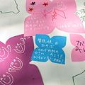 Fukushima_20110508_9