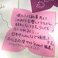 Fukushima_20110508_10