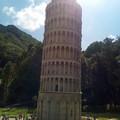 写真: ミニチュア ピサの斜塔