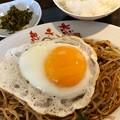 Photos: 日田焼きそば