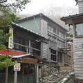 Photos: 三斗小屋温泉