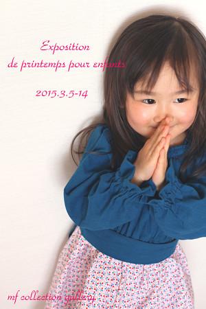 2015 Feb.2 photoshop3