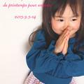 写真: 2015 Feb.2 photoshop3