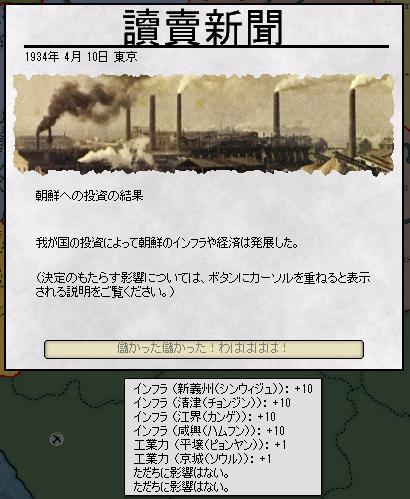 http://art21.photozou.jp/pub/243/3211243/photo/250396259_624.v1503711812.png