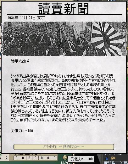 http://art21.photozou.jp/pub/243/3211243/photo/250451678_624.v1503847658.png