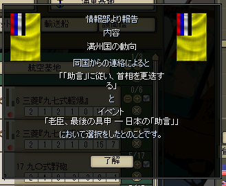 http://art21.photozou.jp/pub/243/3211243/photo/250461483_org.v1503928487.png