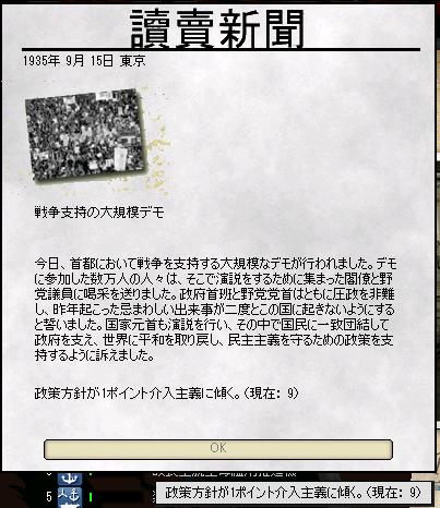 http://art21.photozou.jp/pub/243/3211243/photo/250464334_624.v1503931990.png