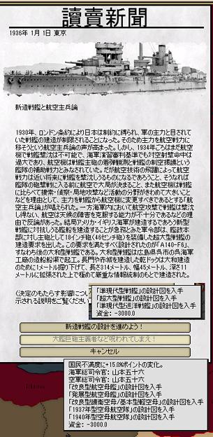 http://art21.photozou.jp/pub/243/3211243/photo/250532468_624.v1504170472.png
