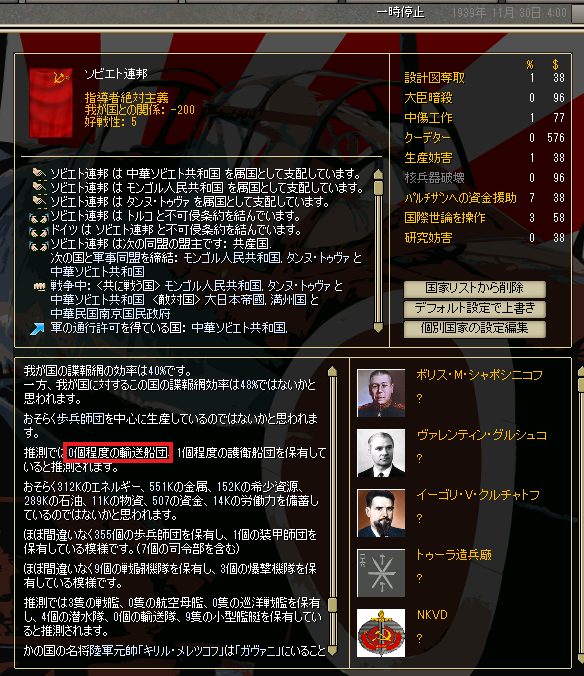 http://art21.photozou.jp/pub/243/3211243/photo/251423539_org.v1507201123.png