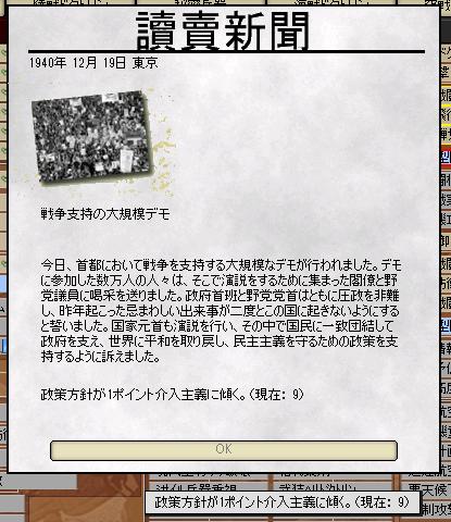 http://art21.photozou.jp/pub/243/3211243/photo/251954665_org.v1509367556.png