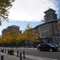 写真: 神奈川県庁舎