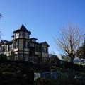 写真: 外交官の家