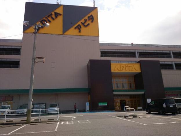 アピタ中津川店閉店まであと3日です