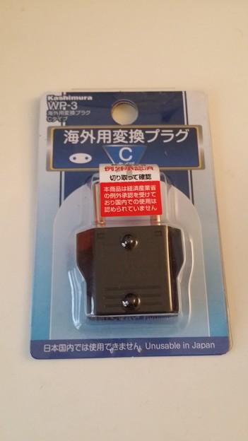 conversion plug type C $5