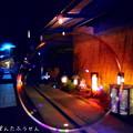 Photos: 1500126074_51
