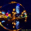 Photos: 1502917246_69