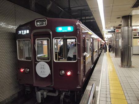 阪急5300系堺筋準急 地下鉄堺筋線動物園前駅