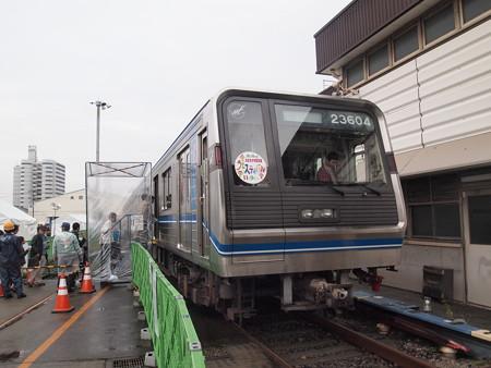 にゃんばろう駅にいる20系 緑木検車場02