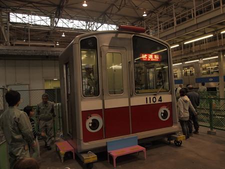 大阪市営地下鉄10系 緑木検車場02