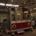 Photos: 大阪市営地下鉄10系 緑木検車場02