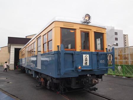 大阪市営地下鉄100形 緑木検車場01
