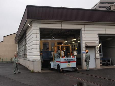 大阪市営地下鉄100形 緑木検車場05