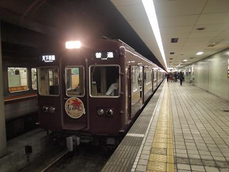 阪急5300系普通 堺筋線日本橋駅01