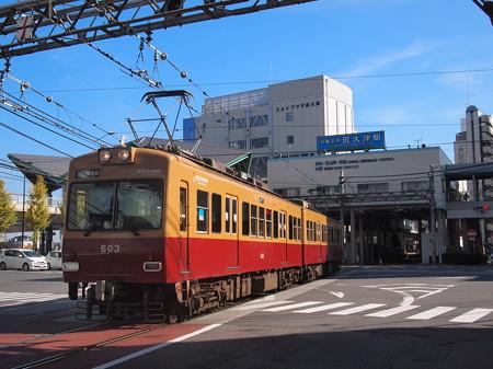 京阪600形京阪特急色 浜大津~三井寺