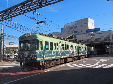 京阪600形鉄道むすめラッピング  浜大津~三井寺01